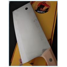 龙之艺 4CR13 传统锻打不锈钢木柄107切片刀