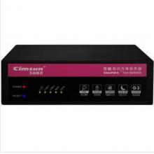 CimFAX 先尚(CimFAX)传真服务器 专业双线版T5S 200用户 16GB 无纸传真机 高速33.6K 网络传真机 传真机 传真机配件