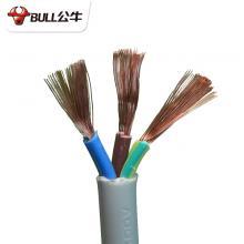 公牛(BULL)三芯电源线1平方 1米价(需要几米拍几件未剪断)
