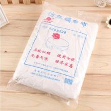 牡红丹 仿丝绸白色台布 220*220cm 10张/包