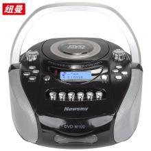 纽曼 M100 DVD光盘学习机 CD播放机磁带录音机 U盘插卡手提音箱 黑色