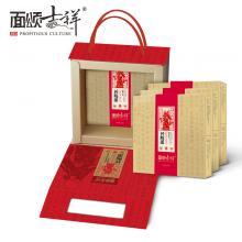 面颂吉祥 长寿面(四盒装)