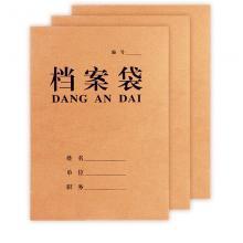 信发(TRNFA) A4 200g牛皮纸档案袋加厚 纸底宽12cm 单个价 财务档案用品