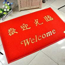 白云清洁(BAIYUN CLEANING) 欢迎光临地毯 120*150cm 红色