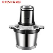 康佳(KONKA)KMG-W3011 家用电动碎肉机 蒜泥机 3L