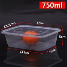 贵塑 GS-750 加厚长方形透明一次性餐盒 750ml 300个/箱