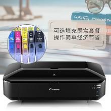 佳能(Canon)iX6880 A3+彩色喷墨打印机