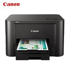 佳能(Canon)iB4180 A4彩色喷墨打印机