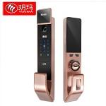 玥玛(YUEMA) FP7777 多功能电子密码磁卡锁