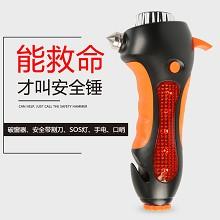 途马(TOURMAX)F960 五合一安全锤 破窗器手电安全带割刀口哨求援警示灯五合一