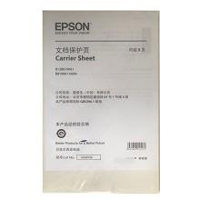 爱普生(EPSON) A3扫描文档保护页套 适用于ds530/ds570W/ds770