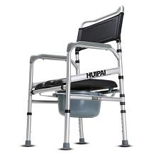 慧派(HUIPAI)HK-899  铝合金折叠坐便椅 可调节 (U型软座)