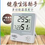 希玛 AS807 温湿度记录仪室内测温仪器温度测试仪