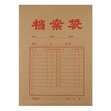 晨光(M&G)APYRA610 A4牛皮纸档案袋 财务档案用品