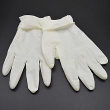 白云清洁(BAIYUN CLEANING) 一次性医用手套 50双盒装 尺码可选