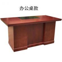 红星 1.2米办公桌