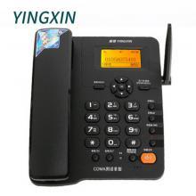 盈信(YINGXIN) Ⅲ型电信版无线插卡座机 颜色随机可选