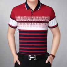 帕瑞袋鼠 A142-1813 男士套装 中年男式棉质半袖T恤 红色+秋季男款高腰宽松双褶西装裤 抗皱免烫 黑色
