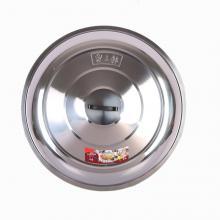 稻花香 家用厨房不锈钢大锅盖 直径78cm