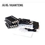 焕腾(HUANTENG)视频光端机 单模单纤 FC 20KM 监控视频 光纤转换器 防雷一对 4路带一路反向数据 光端机
