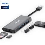 飞利浦(PHILIPS)SWR1656B/93 USB分线器3.0 高速扩展一转五多接口笔记本台式电脑集线器