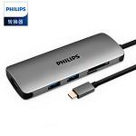 飞利浦(PHILIPS)SWR1608C Type-C转HDMI扩展坞PD充电转换USB-C分线器 苹果MacBook华为Mate10Pro拓展集线器