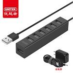 优越者(UNITEK)Y-2160ABK USB分线器80CM 2.0高速扩展7口HUB集线器