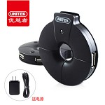 优越者(UNITEK)Y-2028a USB分线器 2.0高速扩展4口HUB集线器1.2米笔记本台式电脑一拖四多接口转换器带电源黑
