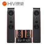 惠威(HiVi)D3.2MKII  音响组合套装 5.0声道 音响电视组合机