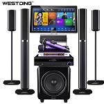 威斯汀(WESTDING)H8 电视音响组合 内置蓝牙大功率功放 双系统 音响电视组合机
