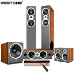 威斯汀(WESTDING)H10 大功率功放音响组合 音响电视组合机