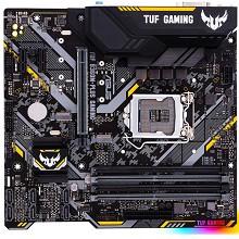 华硕(ASUS)TUF B360M-PLUS GAMING 电竞特工 主板 吃鸡 国民电竞游戏主板(Intel B360/LGA 1151) 计算机设备零部件