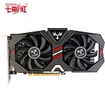 七彩虹(Colorful)iGame1050Ti 烈焰战神S-4GD5GTX1050Ti 1366-1480MHz/7000MHz 4G/128bit GDDR5 显卡
