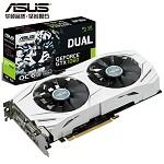 华硕(ASUS)DUAL-GeForce GTX1060-O6G 1569-1809MHz 6G/8GHz GDDR5