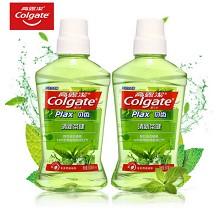 高露洁(Colgate) 贝齿清新茶健 漱口水套装 500ml×2