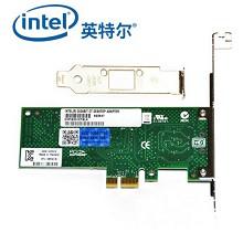 英特尔(Intel)EXPI9301CTBLK千兆单口台式机网卡 82574L芯片9301ct