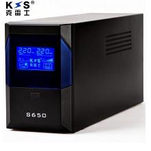 克雷士(KLS)S650 UPS不间断电源 防雷王稳压360W 显示屏金属机身单电脑20-24分钟