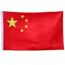 斯图(sitoo)ST1GQ5 5号中国国旗五星红旗 64*96cm