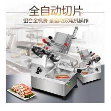 乐创(lecon)商用电动肉片机 10寸 半自动
