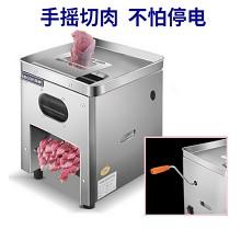 乐创(lecon)商用不锈钢全自动切片机 配置1精钢刀款 2.5毫米