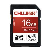 储技(CHUJI) 高速SD卡 16GB 90M/S