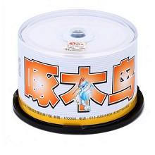 啄木鸟 DVD-R 16速 4.7G 可打印系列 桶装50片 刻录盘