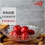 青苹果 EQ3001-2 洛思系列 大号玻璃果盘32cm