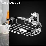 九牧(JOMOO)933605 不锈钢肥皂盒卫五金挂件
