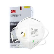 3M 9002V 防尘KN90带呼吸阀 头戴式 独立包装 25只