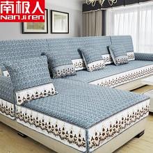 南极人(Nanjiren)沙发垫套装 四季通用布艺沙发套装罩 夏季简约雅蕊 90*90cm 单片价