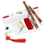 相思鸟(LOVEBIRD)XS1001 笛子单插黄铜笛 F调 乐器