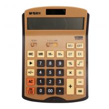 晨光(M&G)ADG98704 财神系列中号双电源大按键计算器 浅咖色 计算器