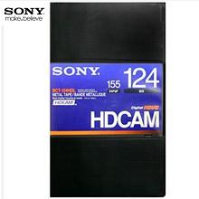 索尼(SONY) BCT-124HD HDCAM 高清磁带 124分钟 视听资料