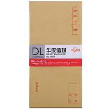 惠朗(huilang)0689 5号牛皮信封邮局标准信封100张/包 纸制文具及办公用品
